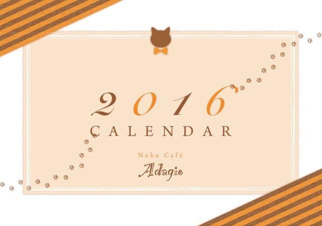 カレンダー2016表紙A4.jpg